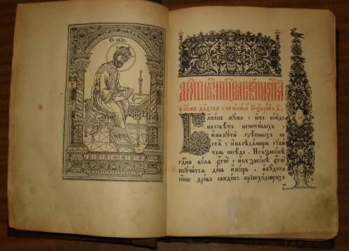 СвятоТроицкий собор  trsoborru